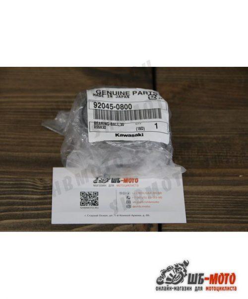 Подшипник (30x55x32) Kawasaki оригинал, 92045-0800