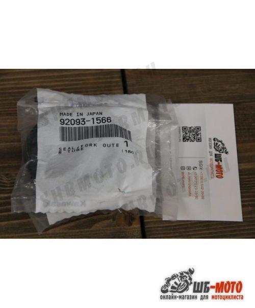 Пыльник передней вилки Kawasaki оригинал, 92093-1566