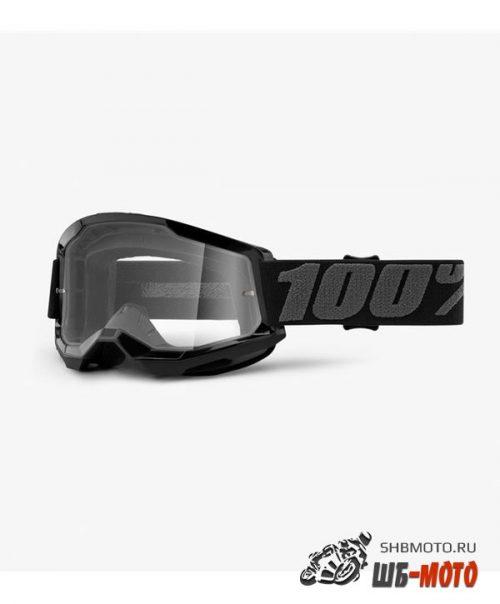 Очки 100% Strata 2 Goggle Black / Clear Lens