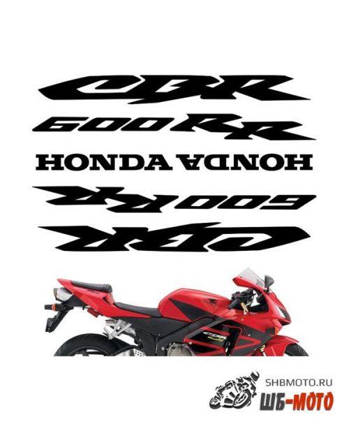 """CRAZY IRON Комплект наклеек """"HONDA CBR600RR"""" Цвет: Черный"""