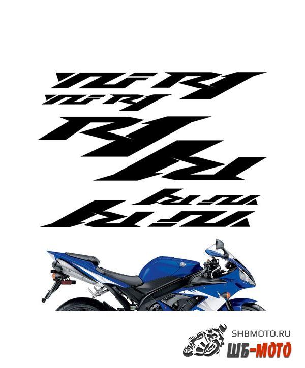 """CRAZY IRON Комплект наклеек """"YAMAHA YZF-R1"""" Цвет: Черный"""
