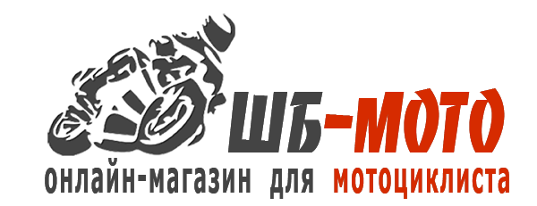 ШБ-МОТО Магазин для мотоциклиста