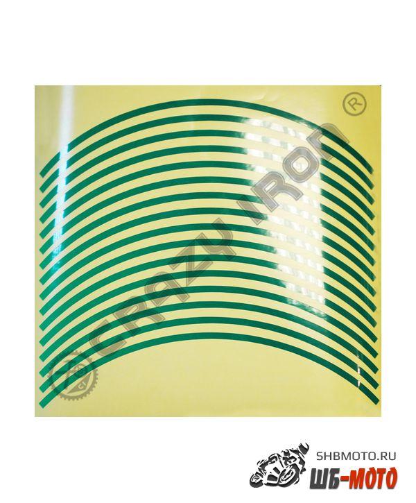 CRAZY IRON Светоотражающая наклейка на обод колеса, зеленый