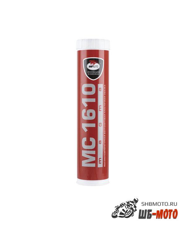 ВМПАВТО Смазка МС 1610 высокотемпературная Magma /1601/ 400г картридж