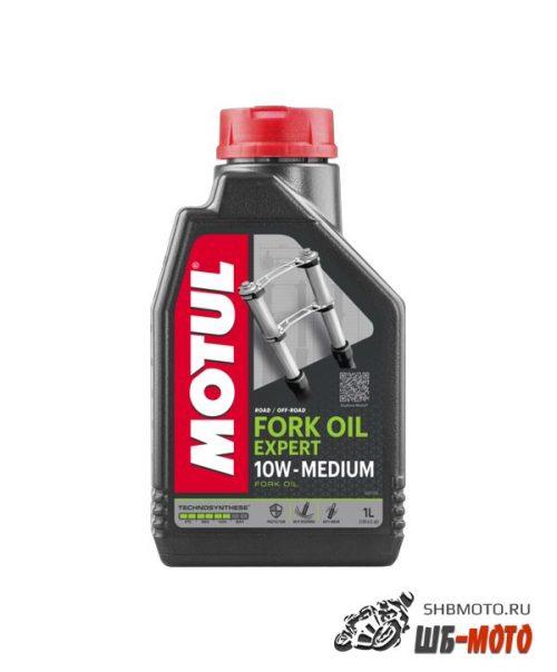 MOTUL FORK OIL EXP M 10W 10W  (1л)