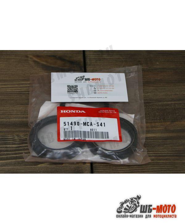 Комплект сальник + пыльник (45x57x11/45x57,5x13,3), Honda, оригинал,  51490-MCA-S41