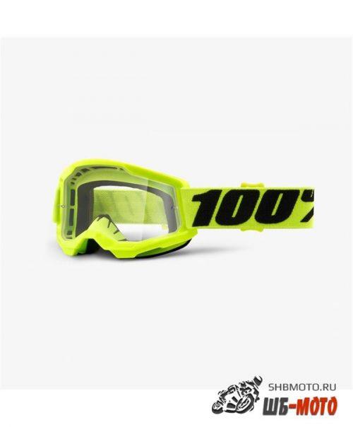Очки подростковые 100% Strata 2 Youth Goggle Yellow / Clear Lens