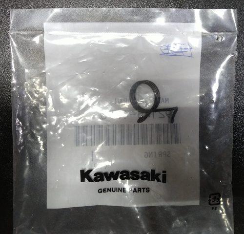 Пружина корзины сцепления Kawasaki оригинал, 92145-1770