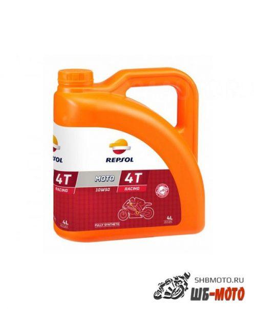 Масло REPSOL MOTO RACING 4T 10W50 (4л)
