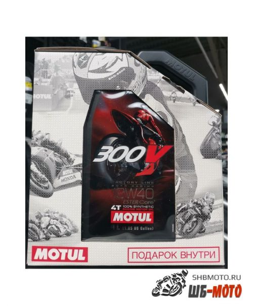 MOTUL 300V 4T FL ROAD RACING 10W40  (4л) + C4 Factory Line 400ml