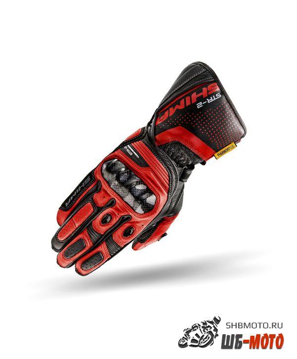 Перчатки SHIMA STR-2 Red