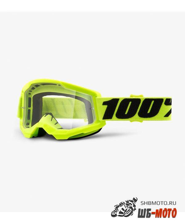 Очки 100% Strata 2 Goggle Yellow / Clear Lens